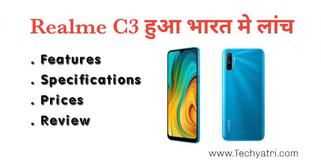 New Realme C3