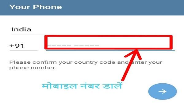 registered telegram