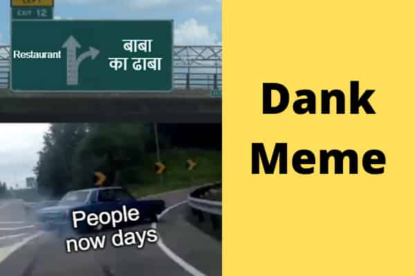 dank meme in hindi