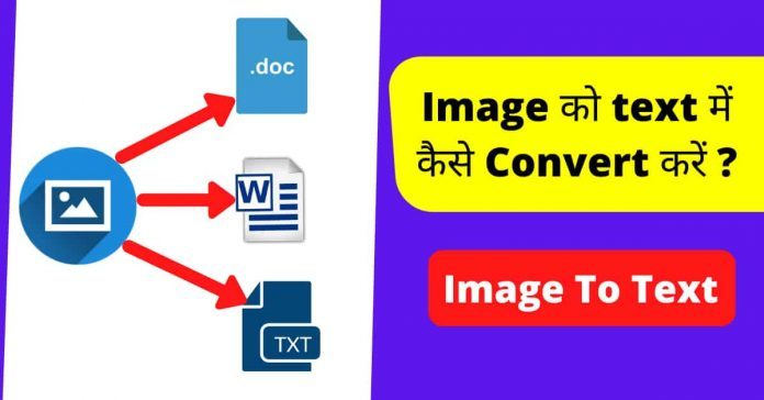 How to convert image to text