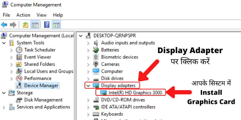 Installed Graphics Card in pc