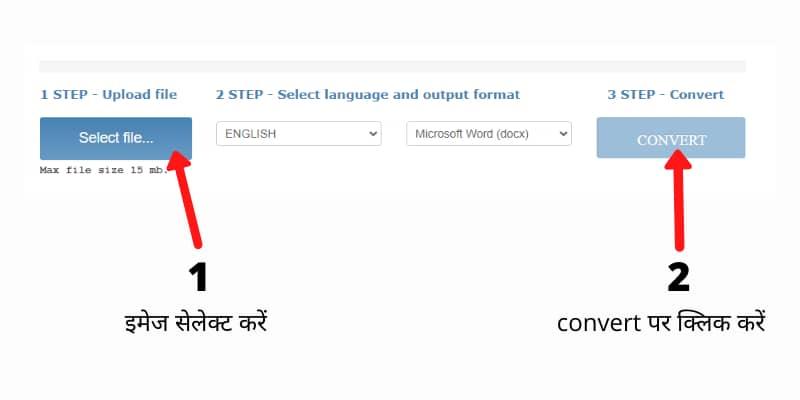 Online image to text convert websites