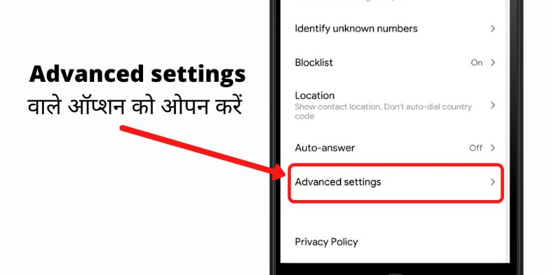 advanced call settings in android