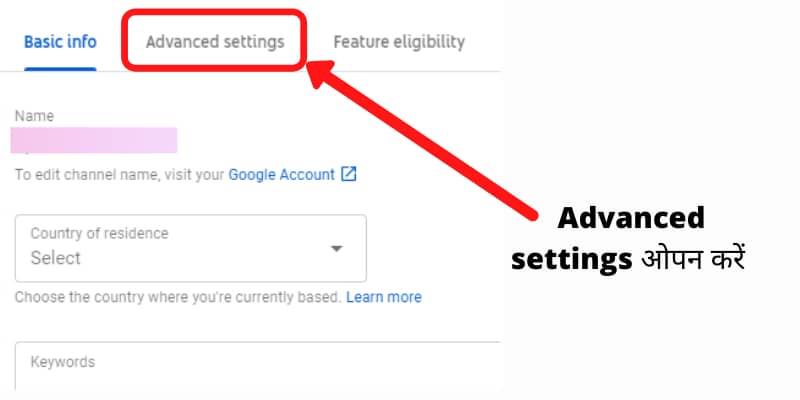 Advanced settings option in youtube studio