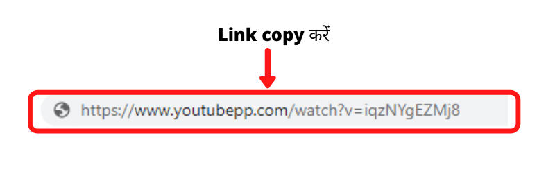 youtube video link for download