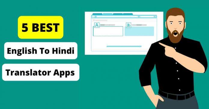 english ko hindi mein karne wala app