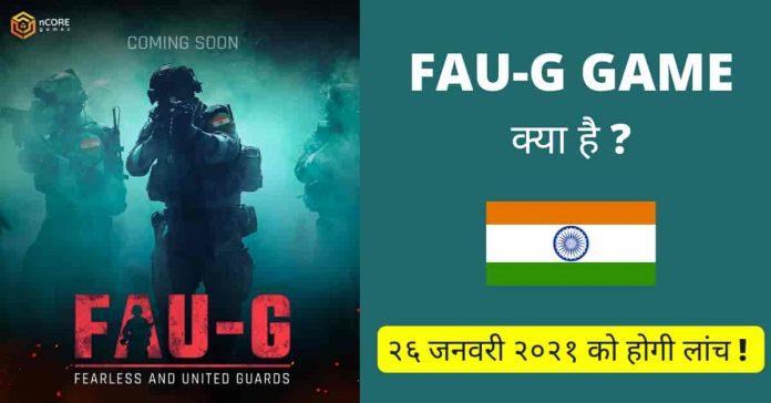 faug game kya hai hindi
