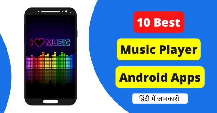 Best Music Player Android Apps