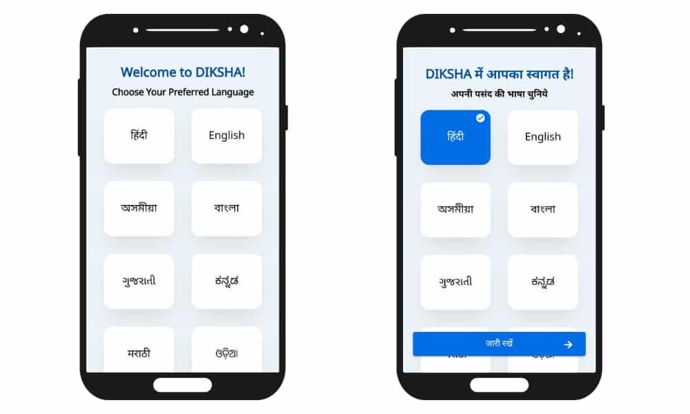 diksha app language select