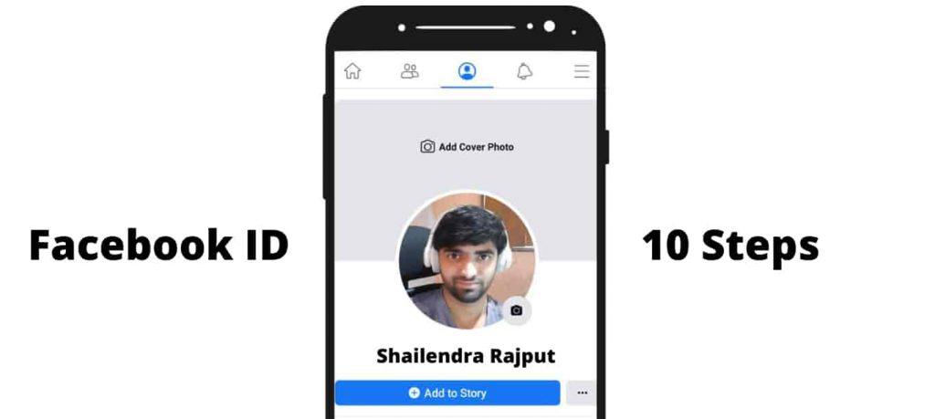 facebook id steps