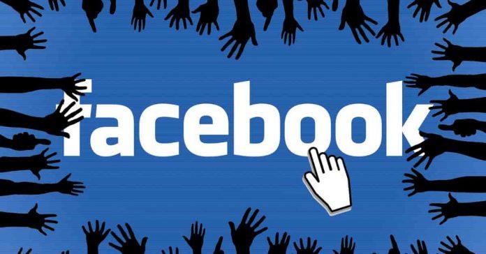 फेसबुक पर फॉलो का बटन कैसे हटाएँ