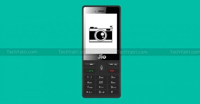 जियो फोन में कैमरे की सेटिंग कैसे करें