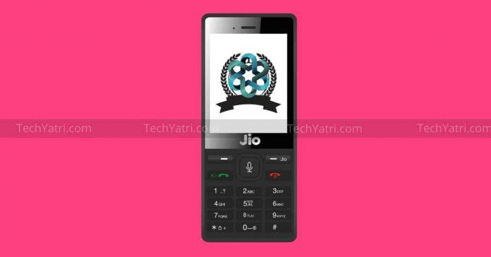 जियो फोन में Logo कैसे बनाएं