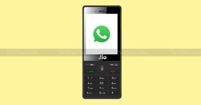 जियो फोन में WhatsApp ग्रुप कैसे बनाएं