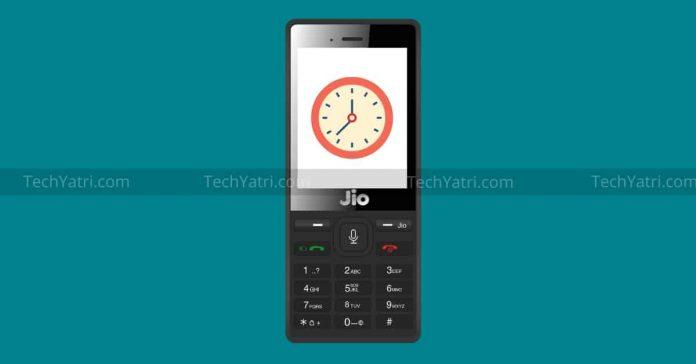 जिओ फोन की स्क्रीन से टाइम कैसे हटाए