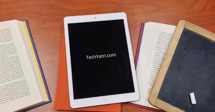 शिक्षा में टेक्नोलॉजी का क्या महत्त्व है
